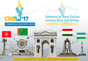 Участие в  CRE Central Asia Exhibition 2017 в г.Астана